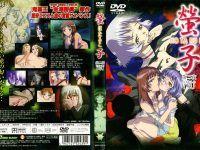 Hotaruko [2003][Sub Español][Mega][3/3][Sin Censura]